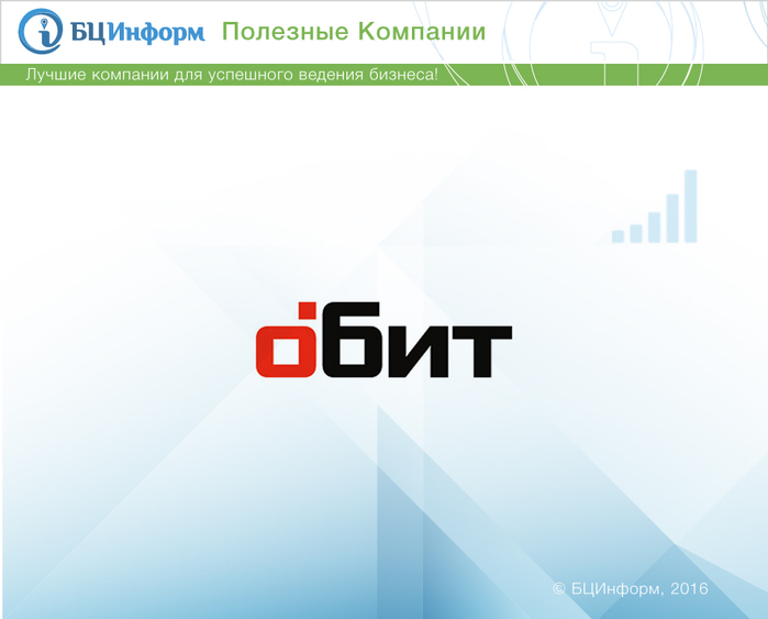 5582936_obit (700x563, 123Kb)