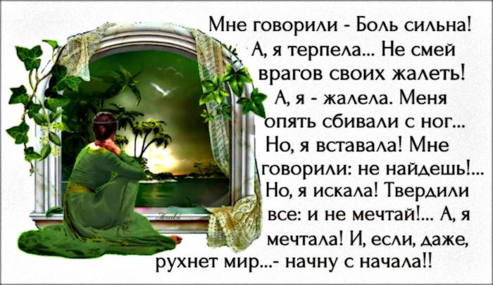 5993110_image_2 (700x405, 109Kb)