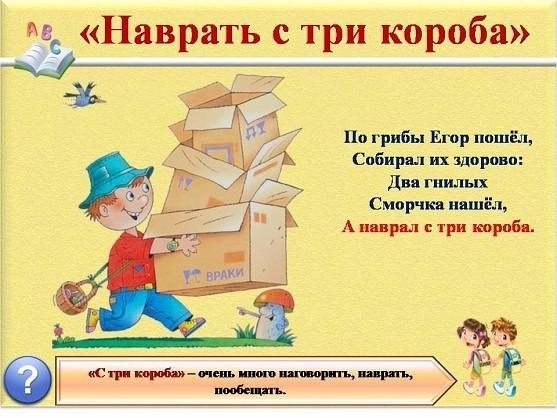как познакомить дошкольников с оригами
