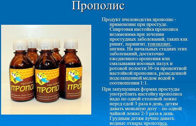 Как в домашних условиях приготовить пантокрин 179