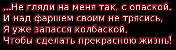 cooltext166682544380738 (594x171, 93Kb)