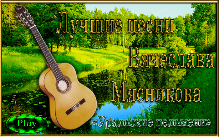 красивые-картинки-Природа-река-1105667 (700x438, 612Kb)