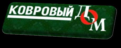 ковровый дом/3676705_image001 (459x185, 134Kb)