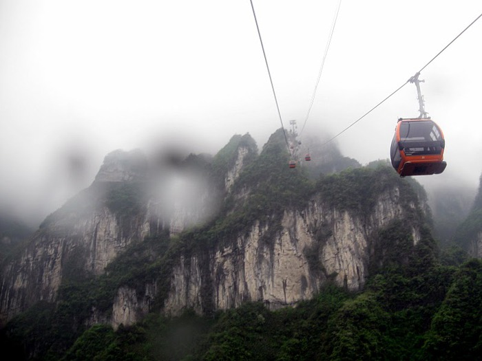 Национальный парк Чжанцзяцзе 40034