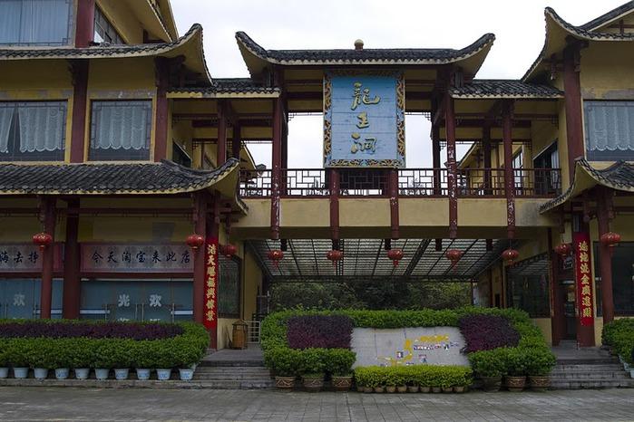 Национальный парк Чжанцзяцзе 22318