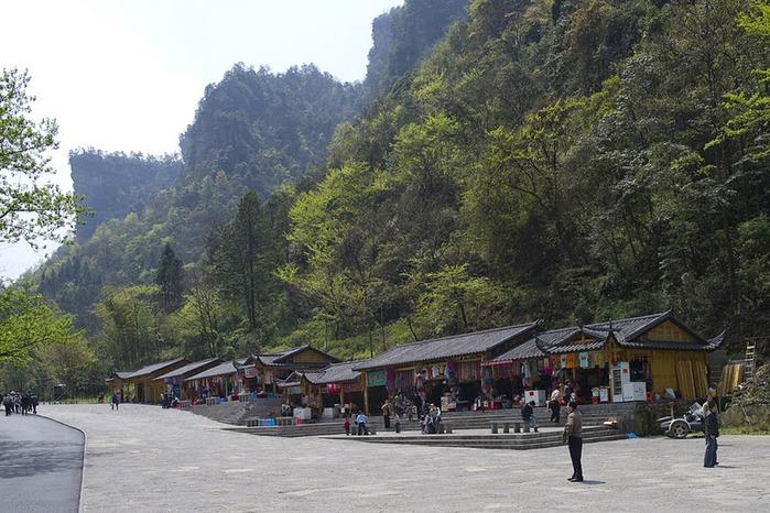 Национальный парк Чжанцзяцзе 37859