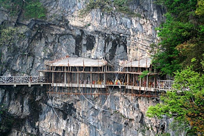 Национальный парк Чжанцзяцзе 74263