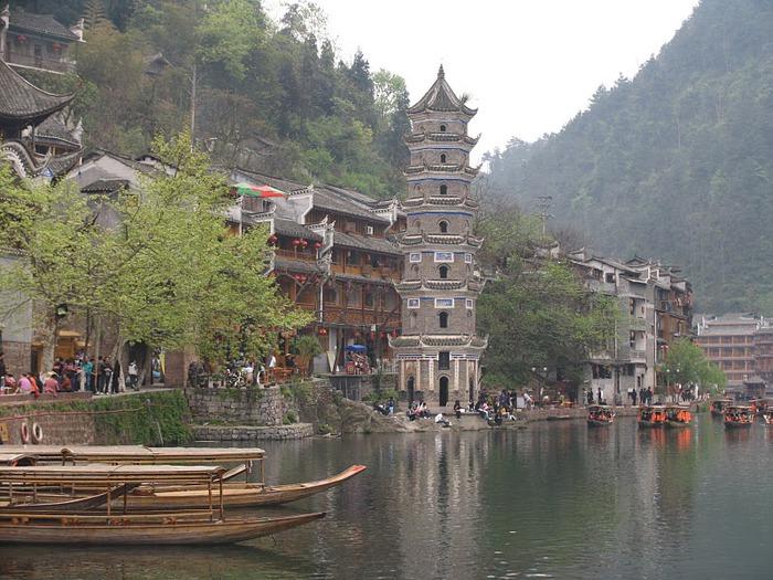 Национальный парк Чжанцзяцзе 50566