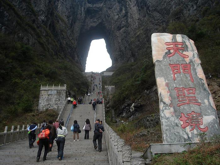Национальный парк Чжанцзяцзе 24205