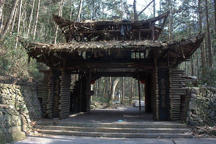 Национальный парк Чжанцзяцзе 51203