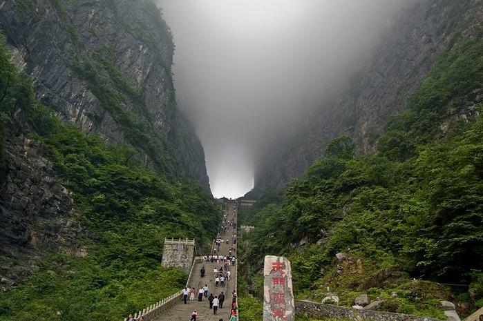 Национальный парк Чжанцзяцзе 75903