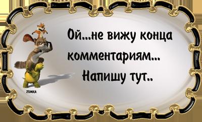(400x242, 164Kb)