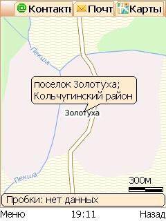 (240x320, 32Kb)