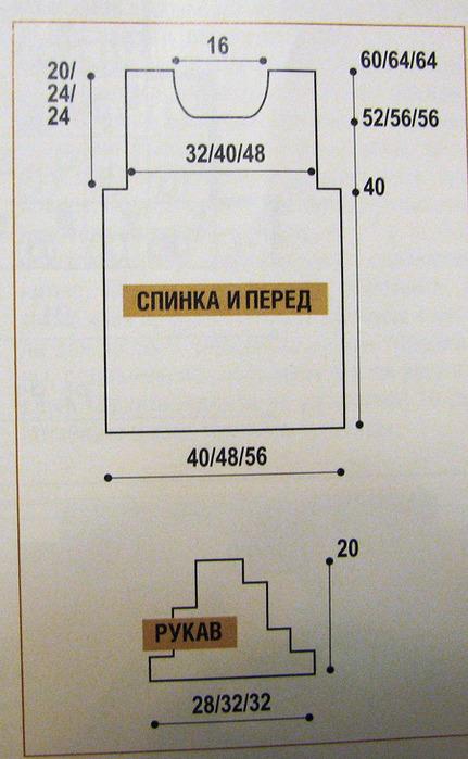 (431x699, 125Kb)