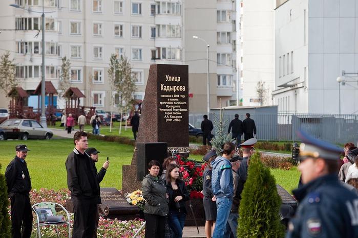 В Варшаве парк около посольства РФ переименовали в честь Надежды Савченко - Цензор.НЕТ 8720