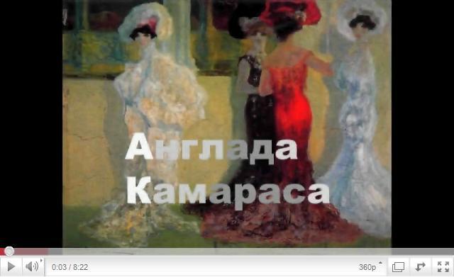 ZAMECHATELNIY-KAMARASA-cinema (640x391, 27 Kb)