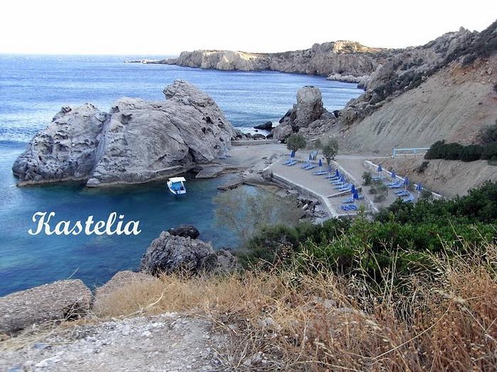 Остров Карпатос - высокие горы, традиционные поселки, пляжи на юге... 42503