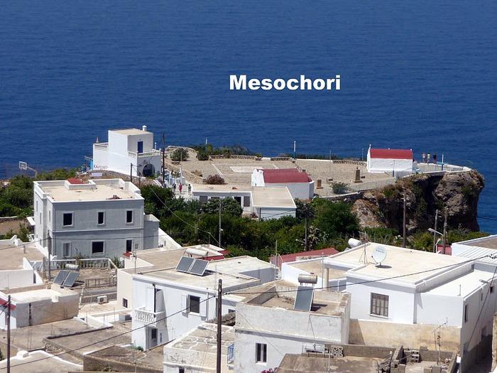 Остров Карпатос - высокие горы, традиционные поселки, пляжи на юге... 26100