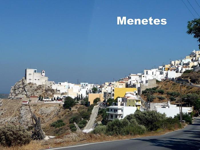 Остров Карпатос - высокие горы, традиционные поселки, пляжи на юге... 88720