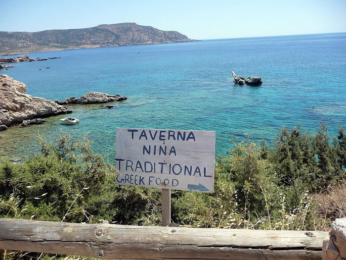 Остров Карпатос - высокие горы, традиционные поселки, пляжи на юге... 26007