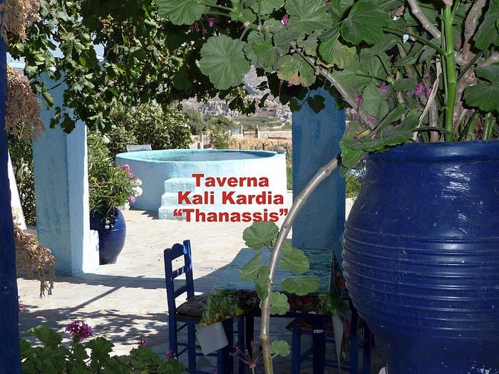 Остров Карпатос - высокие горы, традиционные поселки, пляжи на юге... 98827