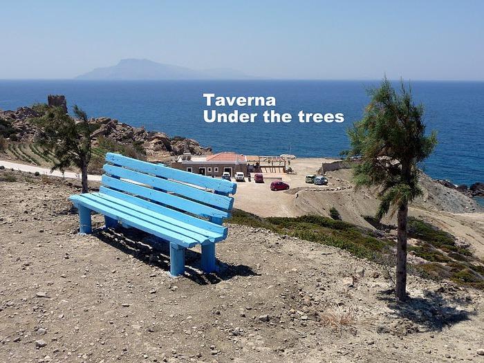 Остров Карпатос - высокие горы, традиционные поселки, пляжи на юге... 63515