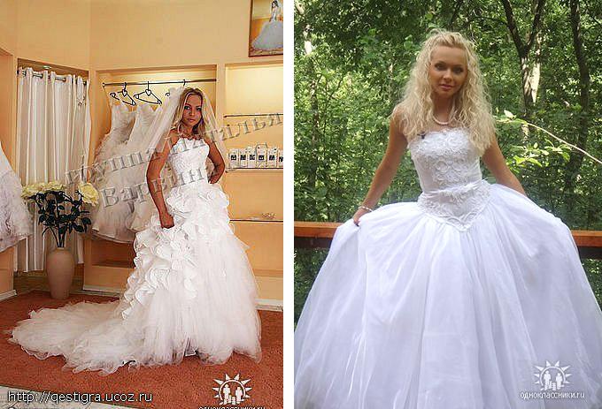 Пынзарь в свадебном платье