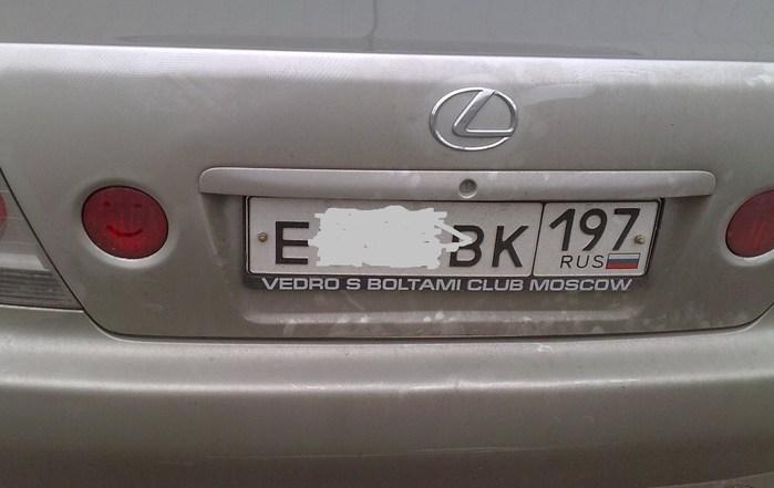(699x441, 49Kb)