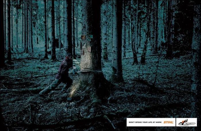 Рекламный креатив 13