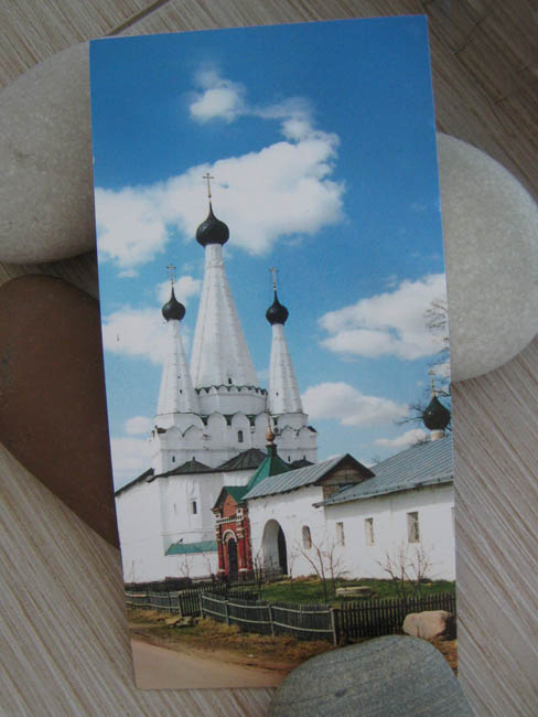 Катина открытка