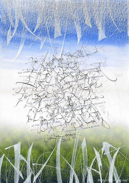 Современная каллиграфия Denis Brown