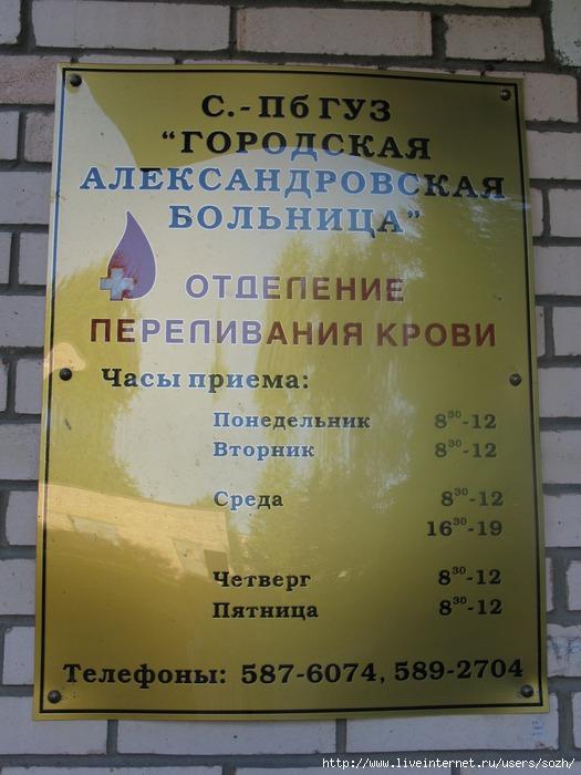 1285927402_64694063_Izobrazhenie_2079 (525x700, 193 Kb)