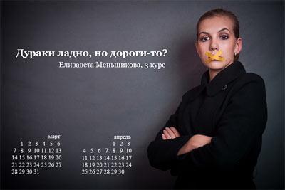 http://img1.liveinternet.ru/images/attach/c/2//64/994/64994647_1286470979_kelee2.jpg