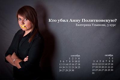 http://img1.liveinternet.ru/images/attach/c/2//64/994/64994651_1286471002_kelee5.jpg