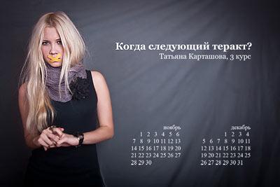 http://img1.liveinternet.ru/images/attach/c/2//64/994/64994655_1286471020_kelee6.jpg