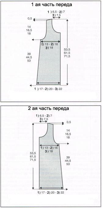 (334x683, 48Kb)