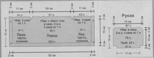 (502x188, 35Kb)