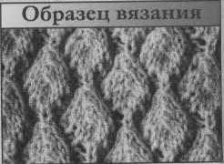 (246x180, 40Kb)