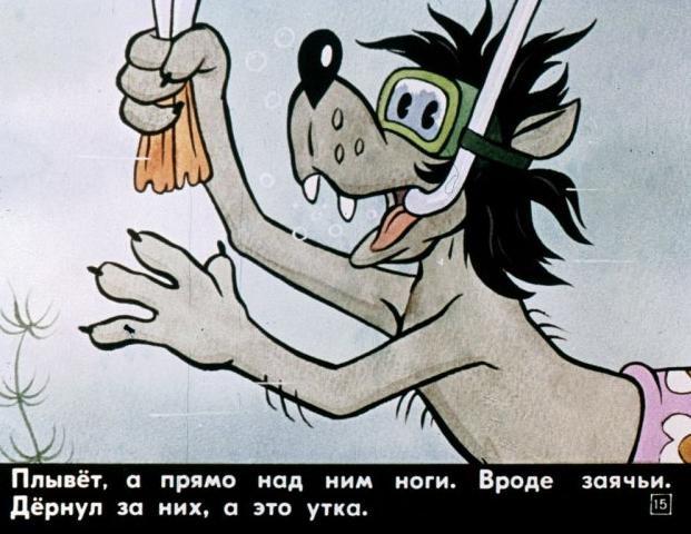 Знаете ли вы что такое диафильм?