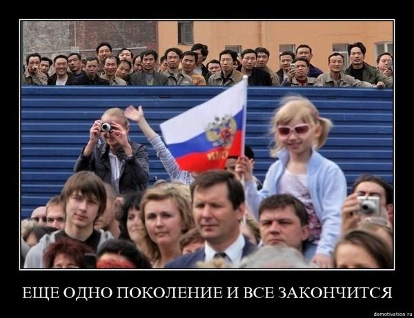 Международная конференция доноров для помощи Украине состоится 28 апреля, - советник Яценюка Лубкивский - Цензор.НЕТ 7553