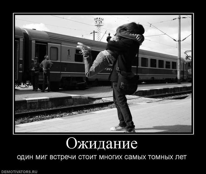 хочу быть для тебя: