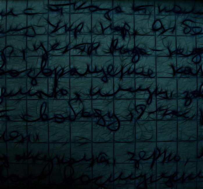почерк, образец
