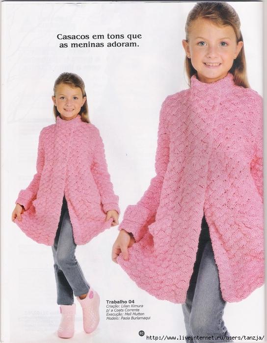 Пальто на девочку (30 фотки ) -