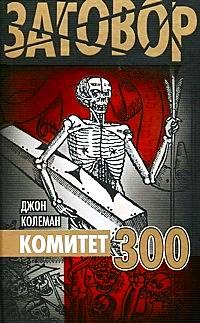 (200x323, 22Kb)