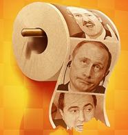 Есть ли место креативу в мире туалетной бумаги