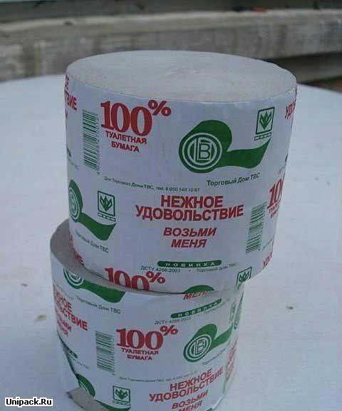 Есть ли место креативу в мире туалетной бумаги 44