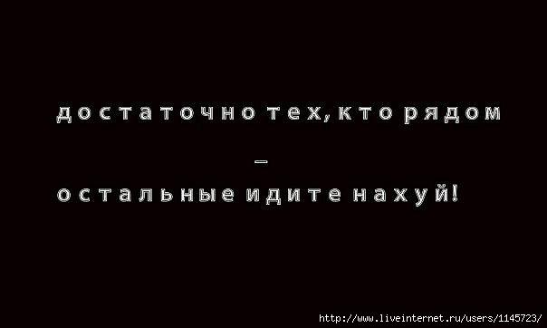 (604x362,18Kb)