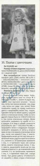 82 (169x697, 19 Kb)