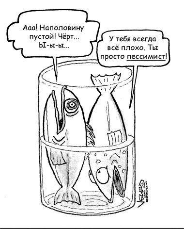 http://img1.liveinternet.ru/images/attach/c/2//65/398/65398691_anekdot2.jpg