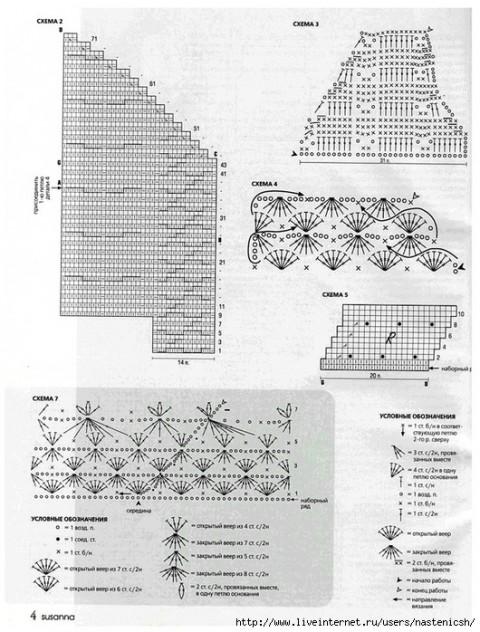 (480x632, 98Kb)